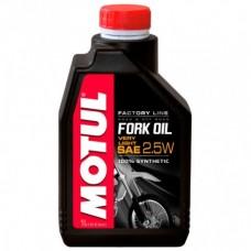 MOTUL Fork Oil very light Factory Line 2.5W 1л.